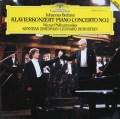 ツィマーマン&バーンスタインのブラームス/ピアノ協奏曲第1番  独DGG 2996 LP レコード