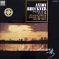 ヴァントのブルックナー/交響曲第5番  独HM 2996 LP レコード