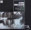 ヴァントのブルックナー/交響曲第8番  独HM 2996 LP レコード