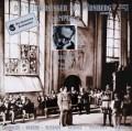 クレンペラーのワーグナー/「ニュルンベルクのマイスタージンガー」抜粋・イン・ブダペスト  ハンガリーHUNGAROTON 2997 LP レコード