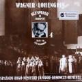 クレンペラーのワーグナー/「ローエングリン」抜粋・イン・ブダペスト  ハンガリーHUNGAROTON 2997 LP レコード