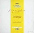 ケッケルト四重奏団のベートーヴェン/弦楽四重奏曲第15番  独DGG 2997 LP レコード