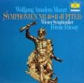 フリッチャイのモーツァルト/交響曲第40&41番「ジュピター」  独DGG 2997 LP レコード