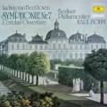 ベームのベートーヴェン/交響曲第7番  独DGG 2997 LP レコード