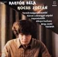 コチシュのバルトーク/ピアノ曲集   ハンガリーHUNGAROTON 3002 LP レコード