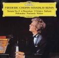 ブーニンのショパン/ピアノソナタ第3番ほか   独DGG 3002 LP レコード