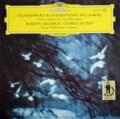アルゲリッチ&デュトワのチャイコフスキー/ピアノ協奏曲第1番   独DGG 3002 LP レコード