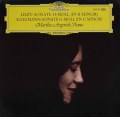アルゲリッチのリスト&シューマン/ピアノソナタ集   独DGG 3002 LP レコード