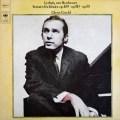 グールドのベートーヴェン/ピアノソナタ第30,31&32番   蘭CBS 3002 LP レコード