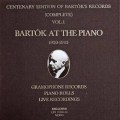 バルトーク自作自演ピアノ作品全集 vol.1   ハンガリーHUNGAROTON 3002 LP レコード