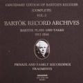 バルトーク自作自演ピアノ作品全集 vol.2   ハンガリーHUNGAROTON 3002 LP レコード
