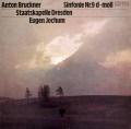 ヨッフムのブルックナー/交響曲第9番  独ETERNA 3003 LP レコード