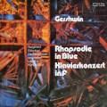 マズアのガーシュイン/「へ調の協奏曲」&「ラプソディ・イン・ブルー」  独ETERNA 3003 LP レコード