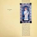 ヴェラールのグレゴリオ聖歌  仏STIL 3003 LP レコード