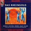 ハイティンクのワーグナー/「ラインの黄金」全曲  独EMI 3003 LP レコード