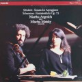 アルゲリッチ&マイスキーのシューベルト/「アルペジョーネ・ソナタ」ほか  蘭PHILIPS 3004 LP レコード