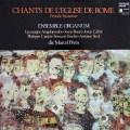 ペレスの古いローマの聖歌集  仏HM 3004 LP レコード