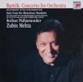 メータのバルトーク/「管弦楽のための協奏曲」ほか  蘭CBS 3004 LP レコード