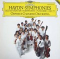 オルフェウス室内管弦楽団のハイドン/交響曲第44番「悲しみ」&77番  独DGG 3004 LP レコード