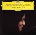 アルゲリッチのリスト&シューマン/ピアノソナタ集  独DGG 3004 LP レコード