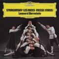 バーンスタインのストラヴィンスキー/「結婚」&「ミサ曲」  独DGG 3004 LP レコード