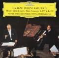 ポリーニ&ベームのモーツァルト/ピアノ協奏曲第19&23番   独DGG 3004 LP レコード