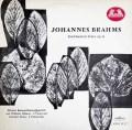 ウィーン・コンツェルトハウス四重奏団らのブラームス/弦楽六重奏曲第2番  独HELIODOR 3004 LP レコード