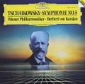 【テストプレス】カラヤンのチャイコフスキー/交響曲第5番  独DGG 3006 LP レコード