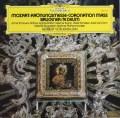 カラヤンのモーツァルト/「戴冠式ミサ」ほか  独DGG 3006 LP レコード