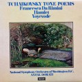 【オリジナル盤】ドラティのチャイコフスキー/管弦楽曲集  英DECCA 3006 LP レコード