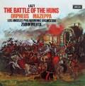 【オリジナル盤】メータのリスト/交響詩「フン族の戦い」ほか  英DECCA 3006 LP レコード