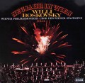 ボスコフスキーのニュー・イヤー・コンサート vol.2  独DECCA 3006 LP レコード