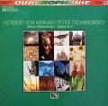 カラヤンのチャイコフスキー/交響曲第4番 独EMI 3007 LP レコード