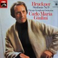 ジュリーニのブルックナー/交響曲第9番 独EMI 3007 LP レコード