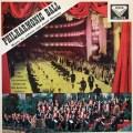 【オリジナル盤】ボスコフスキーの「フィルハーモニー舞踏会」  英DECCA 3007 LP レコード