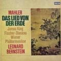 バーンスタインのマーラー/「大地の歌」   独DECCA 3007 LP レコード