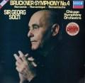 ショルティのブルックナー/交響曲第4番「ロマンティック」   独DECCA 3007 LP レコード