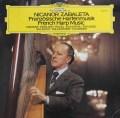 サバレタのフランスのハープ音楽  独DGG 3008 LP レコード