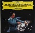 アバドのモーツァルト/「孤児院ミサ」  独DGG 3008 LP レコード