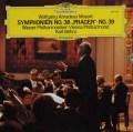 ベームのモーツァルト/交響曲第38番「プラハ」&第39番  独DGG 3008 LP レコード