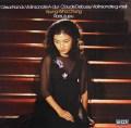 チョン&ルプーのフランク/ヴァイオリンソナタほか  独DECCA 3008 LP レコード