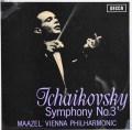 マゼールのチャイコフスキー/交響曲第3番「ポーランド」  英DECCA 3008 LP レコード