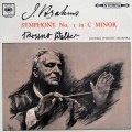 ワルターのブラームス/交響曲全集(ばら4枚組)  英CBS 3008 LP レコード