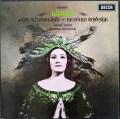 サザーランド&ボニングのドリーブ/歌劇「ラクメ」全曲  英DECCA 3008 LP レコード