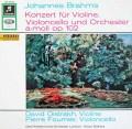オイストラフ&フルニエのブラームス/ヴァイオリンとチェロのための二重協奏曲  独Columbia 3009 LP レコード