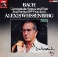 【サイン入り】ワイセンベルクのバッハ/「半音階的幻想曲とフーガ」ほか  独EMI 3009 LP レコード