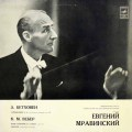 【モノラル】ムラヴィンスキーのベートーヴェン/交響曲第4番ほか   ソ連Melodiya 3009 LP レコード