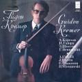 クレーメルのヴァイオリン作品集   ソ連Melodiya 3009 LP レコード