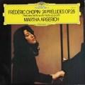 アルゲリッチのショパン/「24の前奏曲」ほか   独DGG 3009 LP レコード