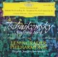 【モノラル】ムラヴィンスキーのチャイコフスキー/交響曲第4番   独DGG 3009 LP レコード